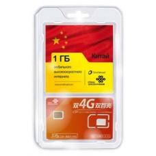 Интернет в Китае сим карта China Unicom