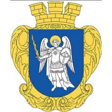 Украинский номер для приема СМС