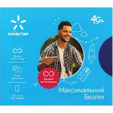Сим карта Украины Киевстар