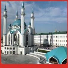 Прямой телефонный городской номер Казани