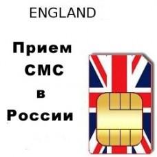 Английский номер для приема СМС